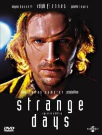strangedays-3.jpg
